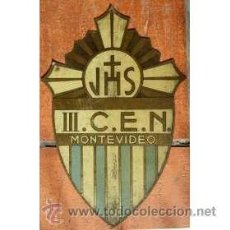 Arte: GRAN LITOGRAFÍA TERCER CONGRESO EUCARISTICO AÑO 1938 – EXCELENTE CONSERVACIÓN -. Lote 27514466