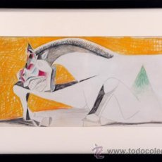 Arte: PICASSO / ESTUDIO DE CABALLO PARA EL GUERNICA .ENMARCADO.FECHADO PLANCHA.EDICIÓN 6000 EJEMPLARES. Lote 29886080