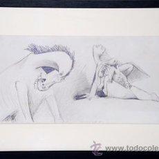 Arte: PICASSO / ESTUDIO PARA EL GUERNICA . CABALLO Y MUJER ATERRORIZADA.ENMARCADO.EDICIÓN 6000 EJEMPLARES. Lote 30216409