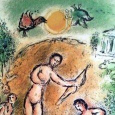 Arte: CHAGALL, M. (1887-1985). BONITA LITOGRAFIA DEL CICLO ODISEA. EDICION 2500 EJ.. Lote 30694058