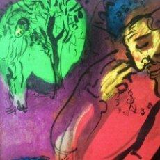 Arte: CHAGALL, M. (1887-1985). DAVID Y ABSALON. NUMERADA. LIMITADA.. Lote 48219117