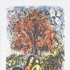 Arte: MARC CHAGALL SAINT FAMILLE CARTEL LITOGRÁFICO FIRMADO PLANCHA EXPOSICIÓN GALERÍA COLUMBUS OHIO1976. Lote 19759073