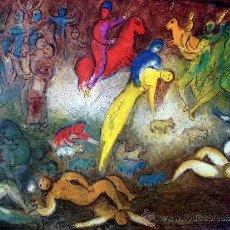 Arte: CHAGALL, M.(1887-1985). CARTEL GRAN TAMAÑO EXPOSICION 1977.. Lote 53684658