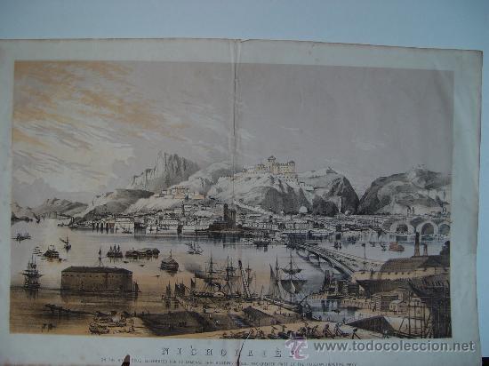 LITOGRAFÍA 'NICHOLAIEF ON THE RIVER BUG' EN 1855. THE RUSSIAN IMPERIAL NAVY (Arte - Litografías)