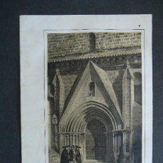 Arte: PARCERISA. CORDOBA.'PARROQUIA DE SANTA MARINA. PUERTA LATERAL' LITOGRAFIA ORIGINAL 1855. Lote 37954455