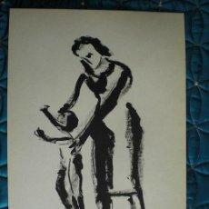 Arte: AURELIO MACCHI (BUENOS AIRES 1916) LITOGRAFÍA DE 1968 FIRMADA LÁPIZ Y NUMERADA. Lote 38331486