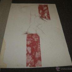 Arte: LITOGRAFIA ILEGIBLE. NUMERADA 17/100.. Lote 39685991