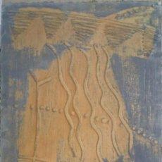 Arte: GUITART COMAPOSADA, FRANCESC. PINTOR, GRABADOR NACIDO EN ESPARRAGUERA (BARCELONA). Lote 41261000