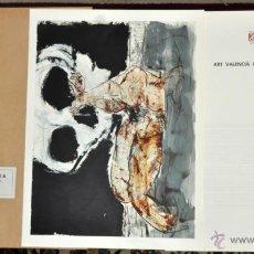 Arte: JOSÉ MOREA (CHIVA, VALENCIA, 1951) SERIGRAFIA ORIGINAL FIRMADA A MANO. IV/X. Lote 41262129