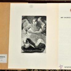Arte: RAFAEL ARMENGOL (BENIDOMO, VALENCIA, 1940) AGUAFUERTE FIRMADO A MANO. 208/220. Lote 41262174