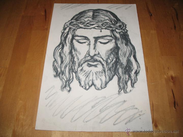 Obra De Arte Litografía Jesucristo Jesús Corona
