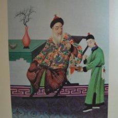 Arte: EXCLUSIVA ANTIGUA LITOGRAFIA DE ARTE CHINO -LAMINA VII- PALACIO REAL DE ARANJUEZ ESPAÑA ENMARCADA. Lote 46541637