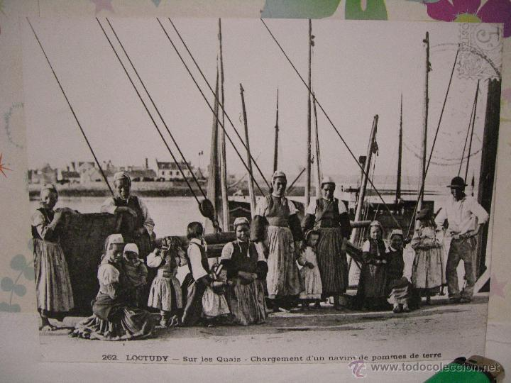 LOTE 3 LITOGRAFIAS FRANCESAS: PAISAJES EUROPEOS - MEDIDAS: 24X18 CM (Arte - Litografías)