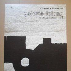 Art: EDUARDO CHILLIDA (SAN SEBASTIÁN, 1924-2002) CARTEL 70X49CMS PARA LA EXPOSICIÓN GALERIE LELONG 1990. Lote 191701211