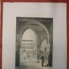 Arte: 1849 LITOGRAFIA DE SEVILLA PATIO PRINCIPAL DEL REAL ALCAZAR DEL ALBUM SEVILLANO DE CARLOS SANTIGOSA. Lote 51649508