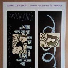 Arte: LUIS GORDILLO (SEVILLA, 1934) CARTEL COLORES DE 76X56CMS, EXPOSICIÓN GALERÍA JOAN PRATS 1988. PERFEC. Lote 52365847