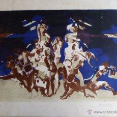 Arte: LITOGRAFIA FIRMADA A IDENTIFICAR 1973. Lote 53205141