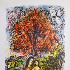 Arte: MARC CHAGALL - CARTEL DE EXPOSICIÓN LITOGRÁFICA/COLUMBUS, OHIO, USA, SAINT FAMILLE 1976. Lote 54284653