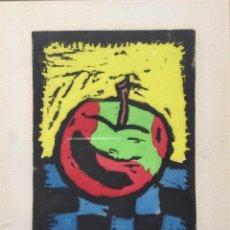 Arte: RAMON SANVISENS I MARFULL MUY BONITA FIRMADA A LÁPIZ POMA AÑO 82. Lote 55363674
