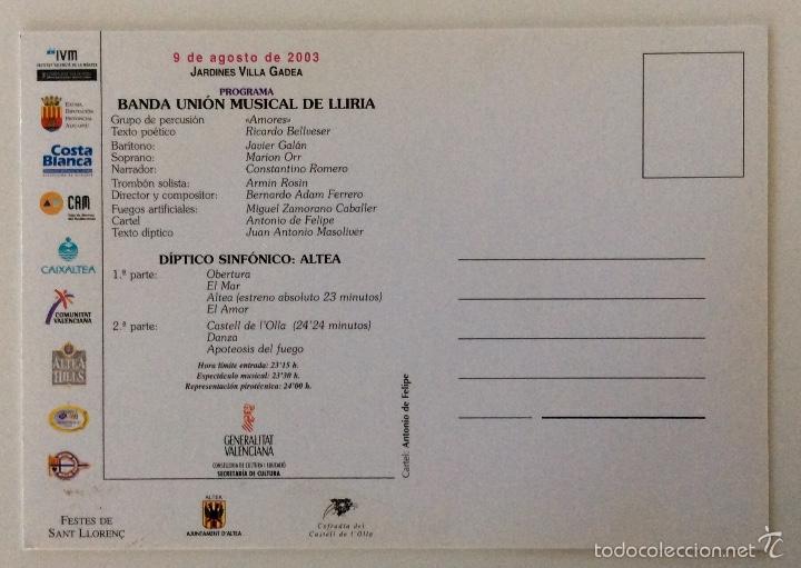 Arte: Envío 4€. litografía postal Y TRÍPTICO, alegoría CASTELL DE LOLLA realizadas por ANTONIO DE FELIPE - Foto 3 - 56161689