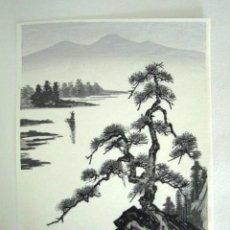 Arte: LITOGRAFÍA JAPONESA. PAISAJE JAPÓN. 13.5 X 18.6 CM . Lote 56211255