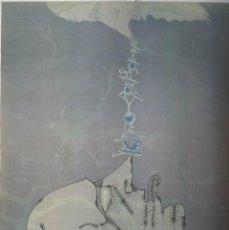 Arte: JOAN PONC: CARTEL AFFICHE 1978 / PARÍS. Lote 57161420