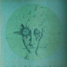 Arte: JOAN PONC: CARTEL AFFICHE 1978 / BARCELONA. Lote 57161574