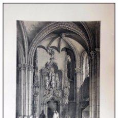 Arte: PUERTA DE LA SALA CAPITULAR CATEDRAL TOLEDO . VILLA AMIL, G P. 1843. ESPAÑA ARTÍSTICA Y MONUMENTAL. Lote 57636961
