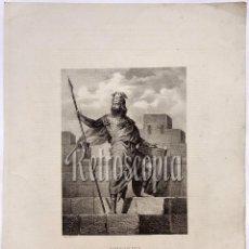 Arte: LITOGRAFIA HISTORIA DE ESPAÑA CAPITULO X ALFONSO II EL CASTO LIT. SERRA 1871. Lote 58212892