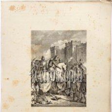 Arte: LITOGRAFIA HISTORIA DE ESPAÑA CAPITULO LXVII LA RENDICIÓN DE SEVILLA LIT. SERRA 1871. Lote 58213203