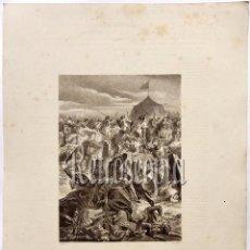 Arte: LITOGRAFIA HISTORIA DE ESPAÑA CAPITULO LXII BATALLA DE LAS NAVAS DE TOLOSA LIT. SERRA 1871. Lote 58213319