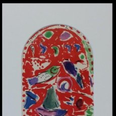 Arte: BONITA LITOGRAFIA DE MARC CHAGALL AÑO 1962 JERUSALEM ZABULON CON SU PASSPARTOUT Y ENMARCADA. Lote 58376799
