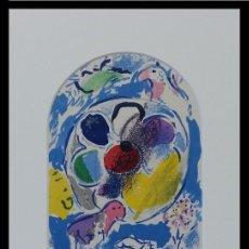 Arte: BONITA LITOGRAFIA DE MARC CHAGALL AÑO 1962 JERUSALEM BENJAMIN CON SU PASSPARTOUT Y ENMARCADA. Lote 58376999