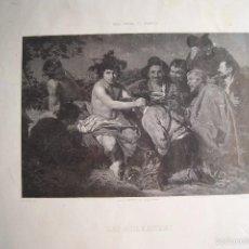 Arte: LITOGRAFIA LOS BORRACHOS REAL MUSEO DE MADRID. Lote 59849140