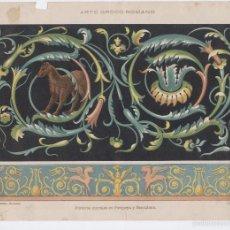 Arte: LITOGRAFIA DE ARTE GRECO-ROMANO. PINTURAS MURALES POMPEYA Y HERCULANO.29X20 CM. ANTIGUA Y ESTUPENDA. Lote 26381912