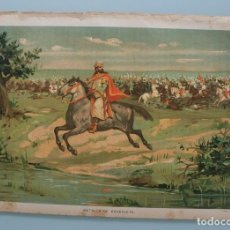 Arte: BATALLA DE GUADALETE: ANTIGUA LITOGRAFIA COLOR J. PALACIOS 1.888 SIGLO XIX – ARENAL 27 MADRID FIRMA. Lote 71195865