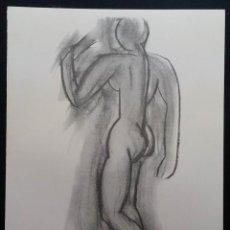 Arte: HENRI MATISSE: LITOGRAFÍA DERRIERE, 1952. Lote 75785643