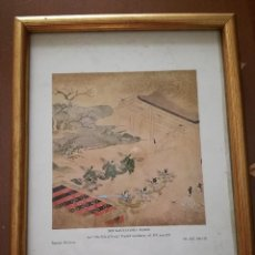 Arte: LITOGRAFÍA INGLESA MOTIVO JAPONÉS.. Lote 83005652