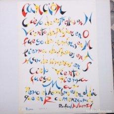 Arte: OBRA GRÁFICA DE RAFAEL ALBERTI 50X70CM FIRMADA Y NUMERADA. Lote 86152192