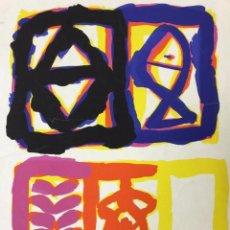 Arte: RAFAEL BAIXERAS 1947-1989. Lote 91443305