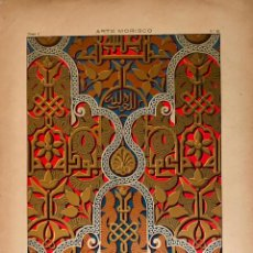 Arte: LITOGRAFÍA DEL SXIX-DETALLES DECORATIVOS DE LA ALHAMBRA DE GRANADA. Lote 94661935