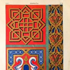 Arte: LITOGRAFÍA DEL SXIX-DETALLES DECORATIVOS DE LA ALHAMBRA DE GRANADA. Lote 94737851