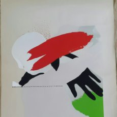 Arte: LITOGRAFÍA GÉRARD SALA (OSONA 1942) 76X50CM. Lote 96701503