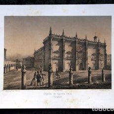 Arte: COLEGIO DE SANTA CRUZ - VALLADOLID - LITOGRAFIA ORIGINAL EPOCA - PARCERISA - 1861 - 32X22CM. Lote 97614603
