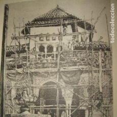 Arte: GRANADA LA ALHAMBRA LITOGRAFIA AÑOS 20 POR MUIRHEAD BONE 13 X 22 CMTS. Lote 103282659