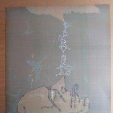 Arte: JOAN PONC (BARCELONA 1927-FRANCIA 1984) LITOGRÁFIA COLORES 1977 DE 56X76CMS, FIRMADO LÁPIZ Y /99. Lote 126561099