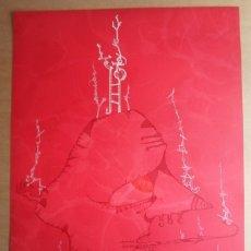 Arte: JOAN PONC (BARCELONA 1927-FRANCIA 1984) LITOGRÁFIA COLORES 1977, DE 56X76CMS, FIRMADO LÁPIZ Y HC. Lote 71244367