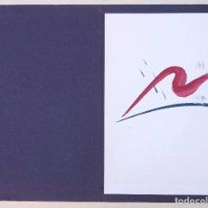 Arte: LITOGRAFÍA, FIRMA ILEGIBLE, 1989. 23X31,5CM. Lote 108236343