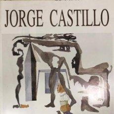Arte: JORGE CASTILLO. Lote 108862007