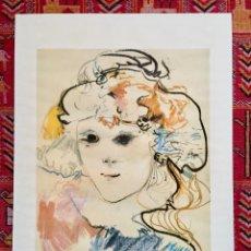 Arte: MODEST CUIXART EDICION DE RAMON BATLLE FIRMADA Y NUMERADA 90 X 63. Lote 109799835